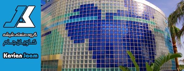 Website Opening Kavianjaam glass industrial group